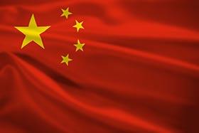 Kinesiska