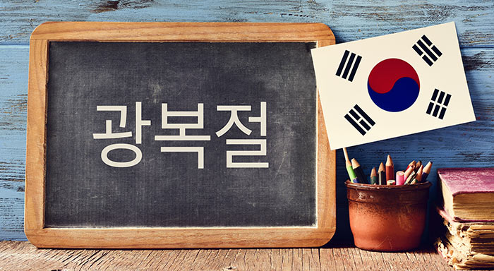 Hangul the Korean alphabet
