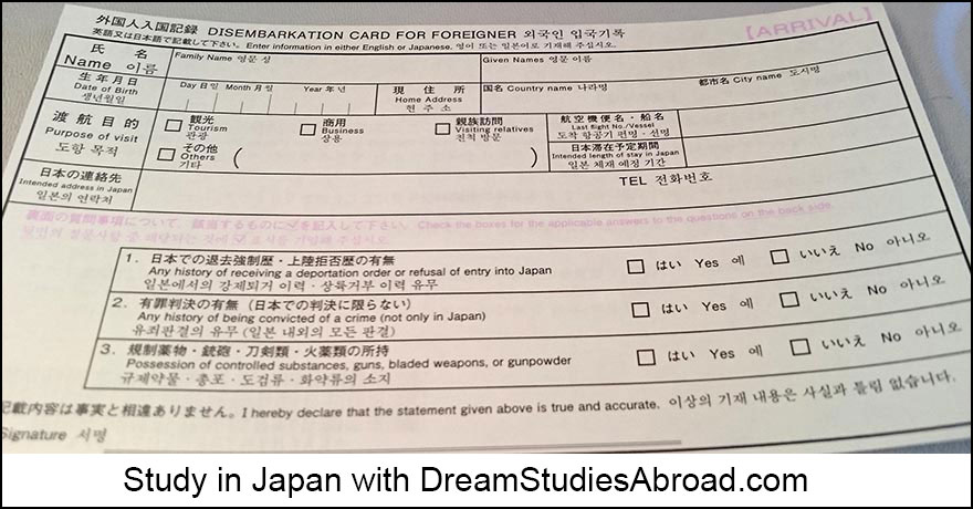 Student visa to Japan - a step by step guide