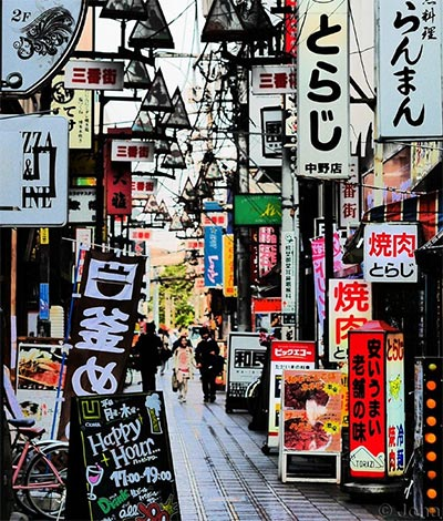 Restaurants and bars in Nakano, Tokyo