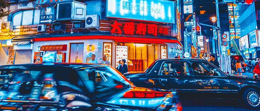 En gata i Tokyo